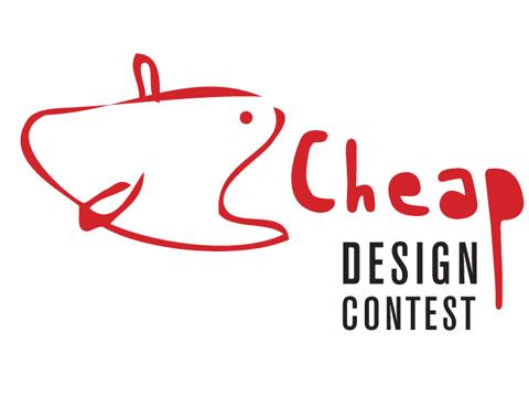 Design a basso costo al via il cheap design contest design for Design basso costo