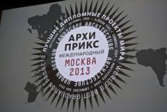 Archiprix 2013